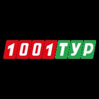 Руководство 1001 тур